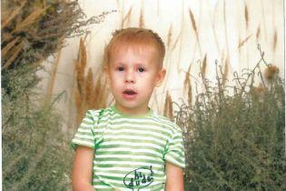 Кириллу нужна ваша помощь, чтобы получить более полноценную жизнь