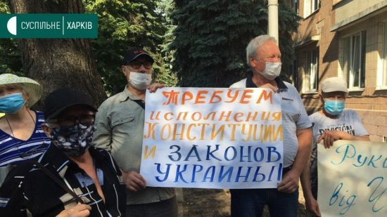 """Коронавірусний скандал у Харкові: чорнобильці """"не віддають"""" лікарню хворим на COVID-19"""