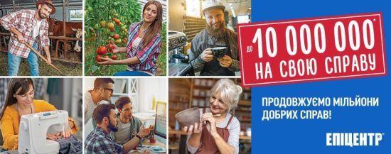 Підтримати найкращі  стартапи – стимулювати малий та середній бізнес