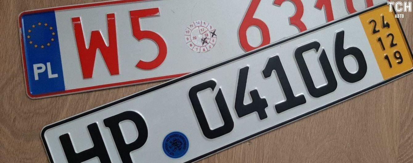 Доступне розмитнення для авто з єврономерами: що наразі відомо