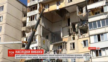 Вибух газу у Києві: рятувальники продовжують розбирати завали будинку