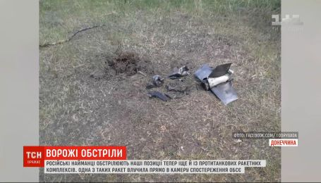 Ситуація в зоні ООС: російські найманці посилили обстріли, є поранені