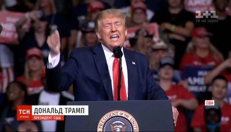 Вибори під час пандемії: Трамп відновив кампанію, але провів невдалий мітинг