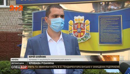 В Житомирській області поліція розшукує чоловіка, який біля кафе підрізав дев'ятьох людей