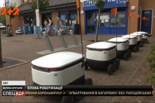 Британские инженеры создали полсотни роботов, которые вместо людей ходят в магазины за продуктами