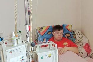 Лейкоз поразил Сергея и ему нужна помощь