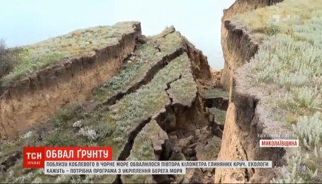 Масштабный оползень произошел возле курортного села Коблево