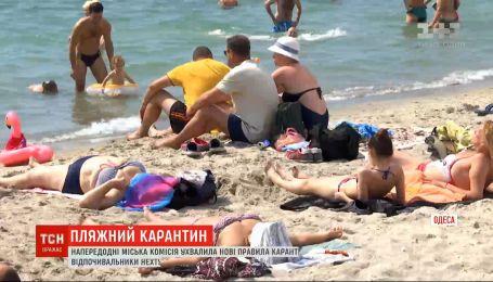 В Одессе отдыхающие пренебрегают новым правилам карантина на пляжах