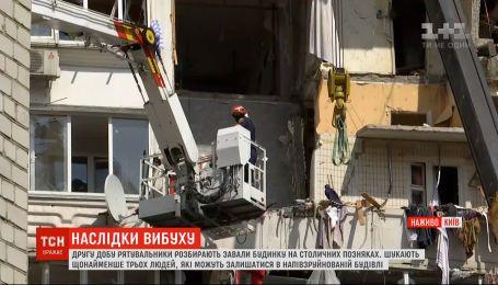 Позняківська трагедія: що відбувається на місці події у Києві