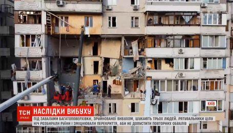 Взрыв на столичных Позняках: комментарии от пострадавших