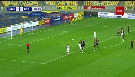 Динамо - Колос - 1:0. Відео голу Циганкова з пенальті