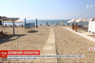 Усиление правил карантина: прислушались ли одесские отдыхающие к городской комиссии