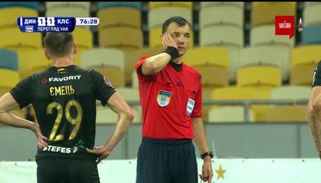 Динамо - Колос - 1:1. Видео неназначенного пенальти после просмотра VAR