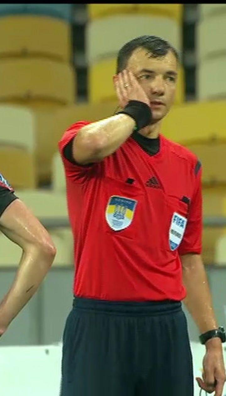 Динамо - Колос - 1:1. Відео непризначеного пенальті після перегляду VAR