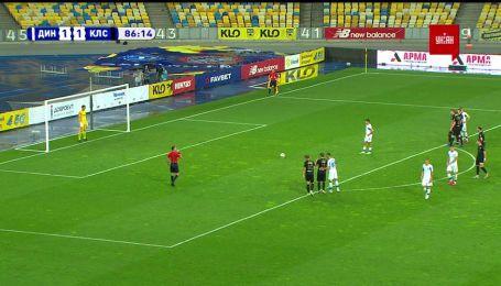 Динамо - Колос - 2:1. Відео голу Де Пени з пенальті