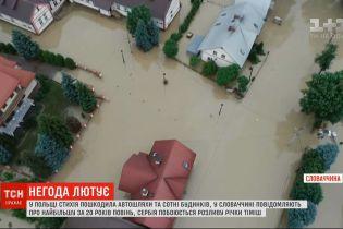 Негода у Європі: одразу кілька країн потерпають від сильних злив