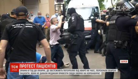 Пациенты харьковского диспансера для пострадавших на ЧАЭС перекрыли въезд в заведение
