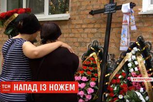 ТСН поговорила с матерью мужчины, который устроил резню в Житомирской области