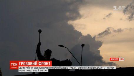 Погода в Украине: синоптики предупреждают о грозах во многих областях