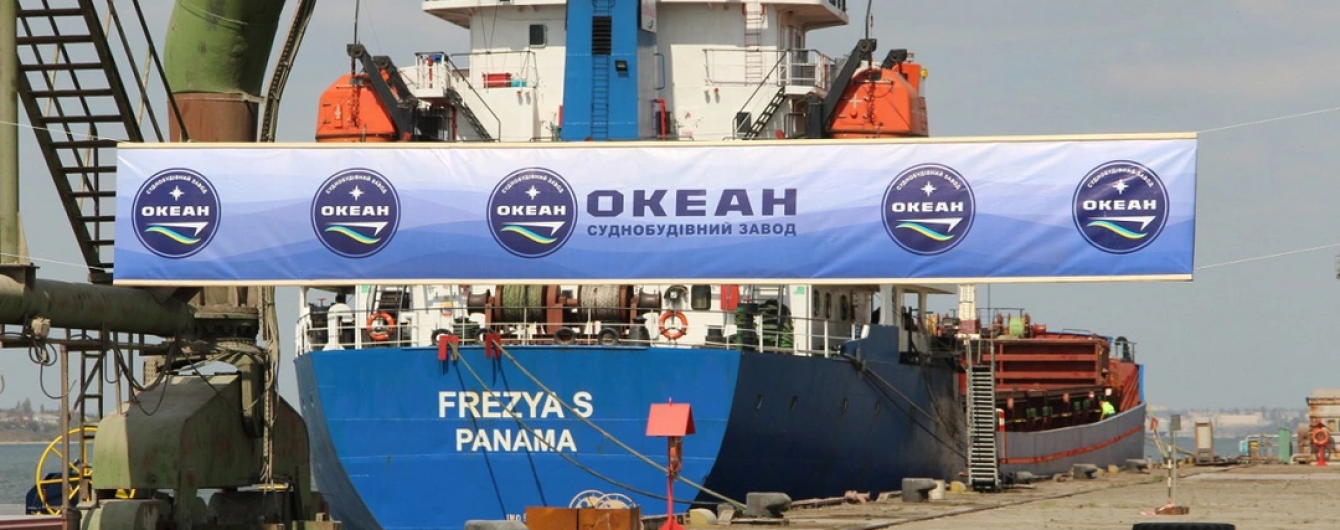 """Завод """"Океан"""" оставили под арестом - СМИ"""