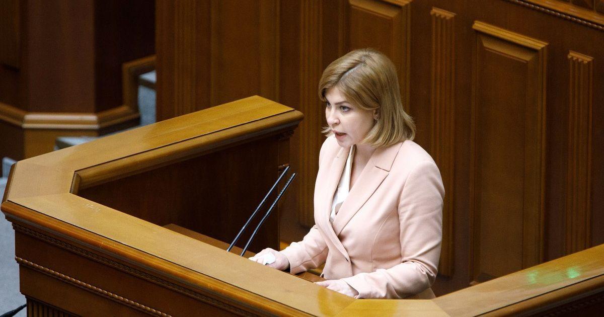 Стефанішина розповіла про другий транш МВФ і загрозу втрати безвізу ЄС