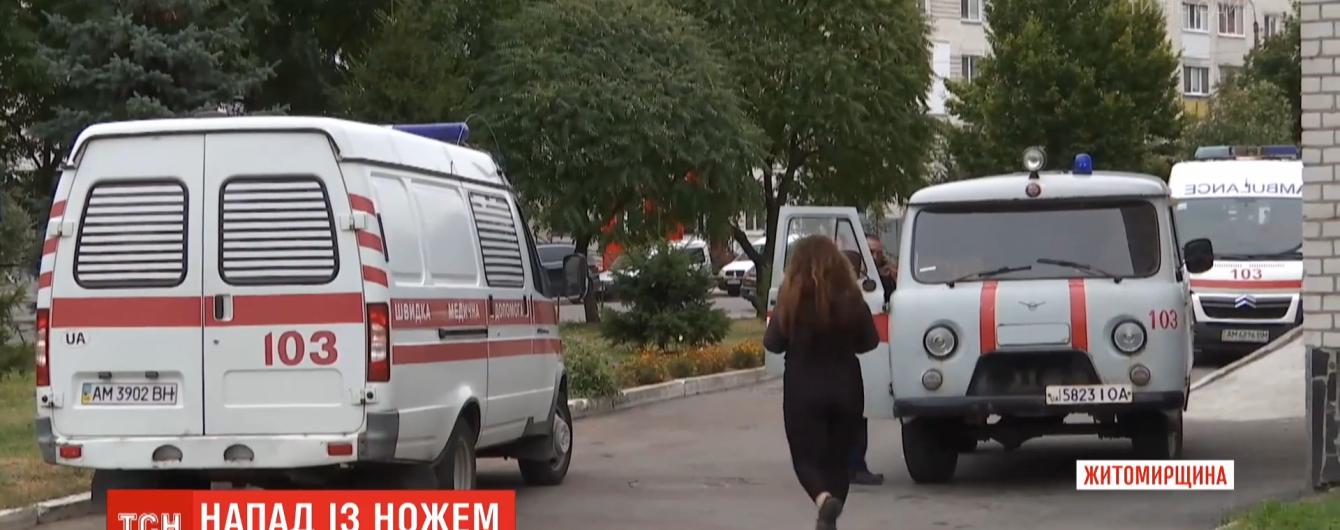 Резня в кафе Житомирской области: трое пострадавших находятся в реанимации