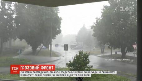 Синоптики предупреждают о обильных осадках по всей Украине