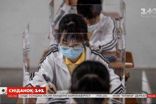 Каким будет образование после коронавируса