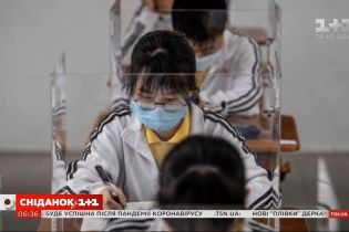 Якою буде освіта після коронавірусу
