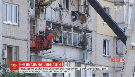 Обвал будинку на Позняках: що відбувається на місці рятувальної операції