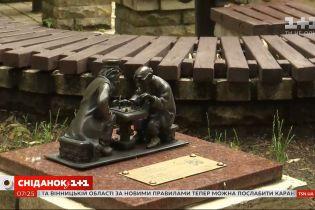 Секрети українських міст: про що мовчать вулиці та пам'ятки