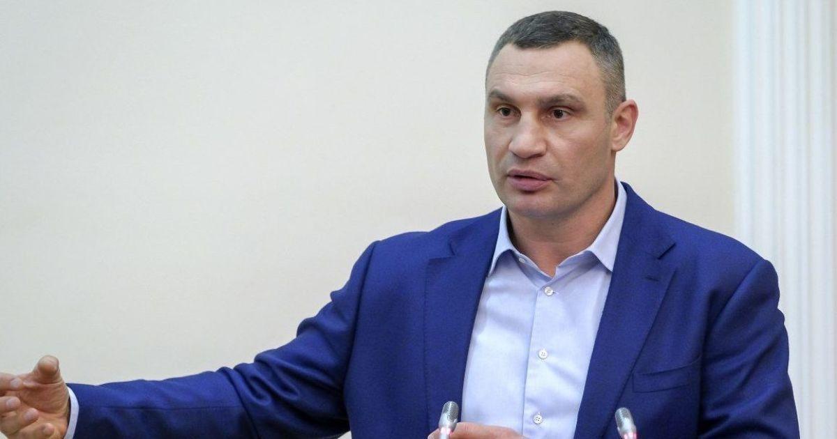 Киев закупил 200 новых современных автобусов, — мэр Кличко