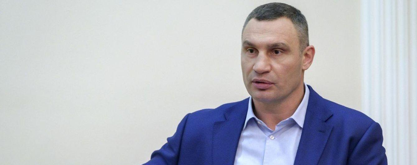 Київ закупив 200 нових сучасних автобусів, – мер Кличко