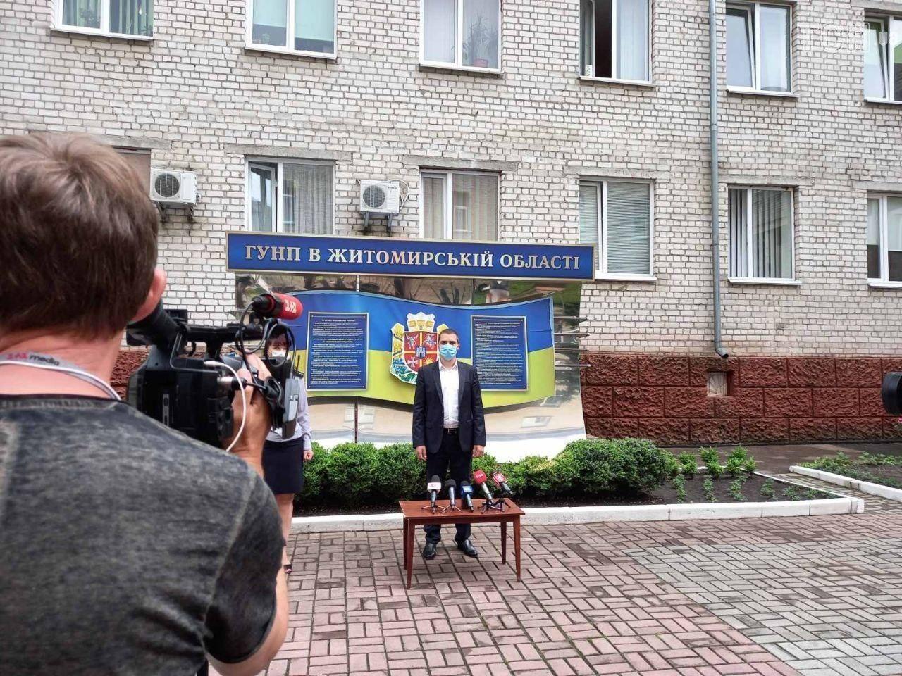 Начальник поліції Житомира Юрій Олійник