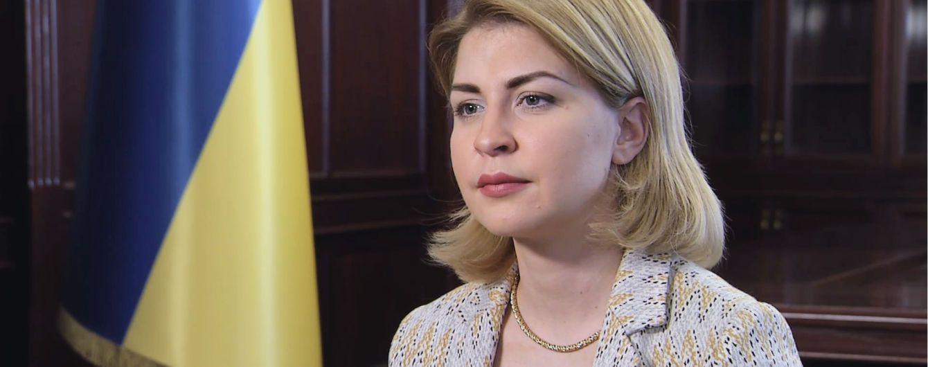 Ніхто не заперечував: Стефанішина розповіла, як Україна стала партнером розширених можливостей НАТО