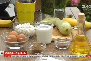 Євген Клопотенко приготував кабачкові млинці з бананом