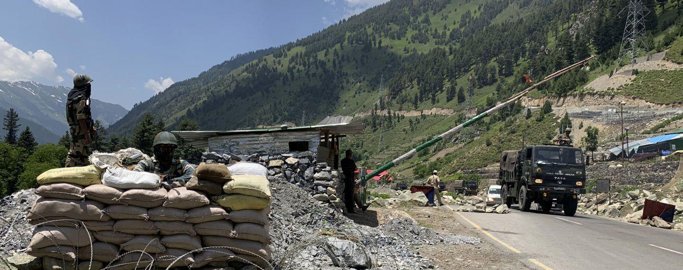 После смертельной схватки в Гималаях Индия и Китай договорились развести войска