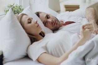 Як говорити з партнером так, щоб він почув