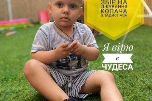 Злокачественная опухоль поселилась в мозгу Владиславчика, ему нужна помощь