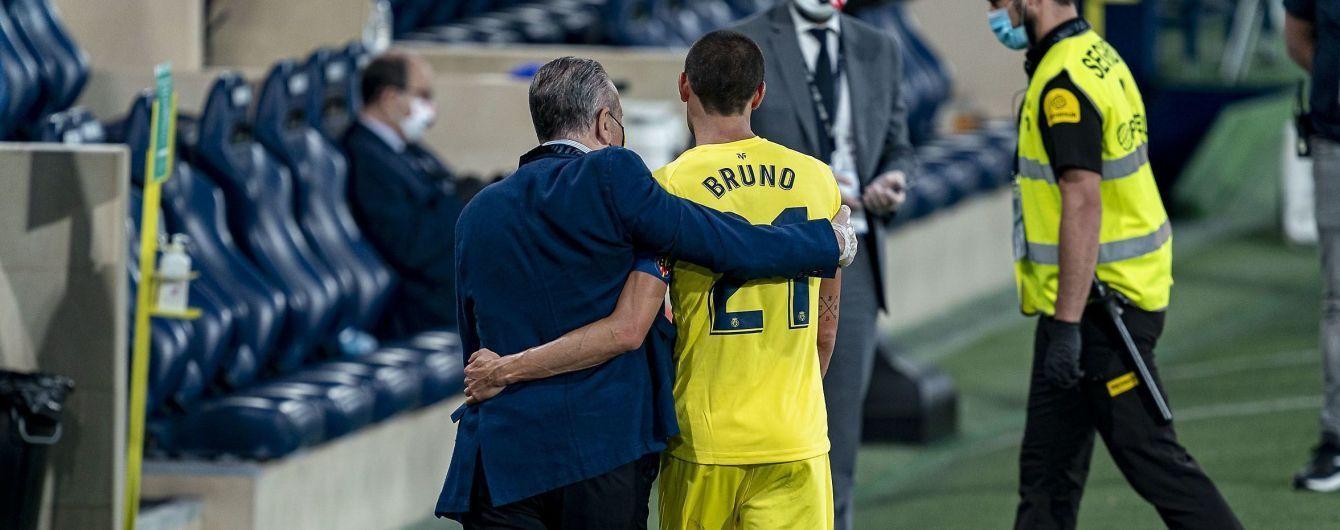 Первый матч за три года: в Испании футболиста трогательно поздравили с возвращением на поле