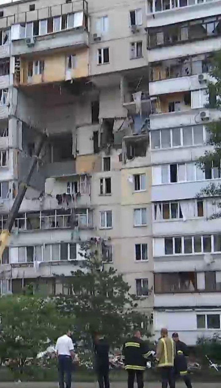 На столичных Позняках, где произошел взрыв, спасатели заканчивают работы