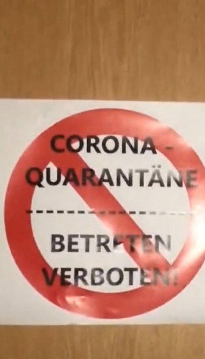 У одному з округів Німеччини повертаються до суворого карантину