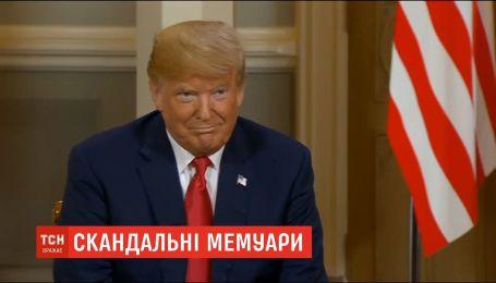 У мемуарах Болтона написано, що Трамп називав Україну стіною між США та Росією