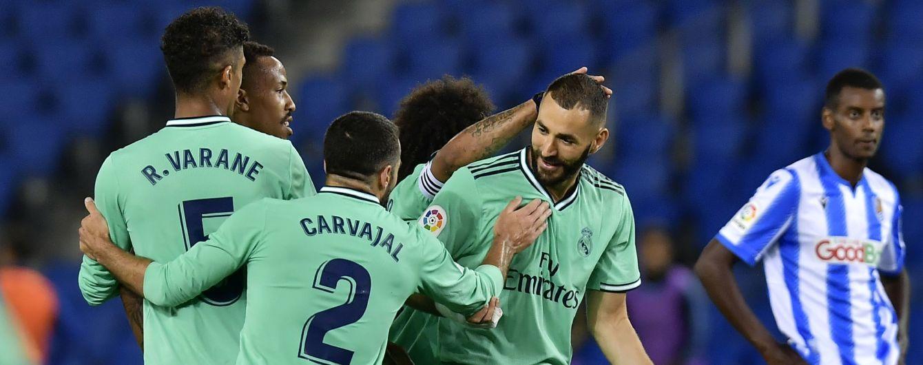 """Іспанські футбольні розбірки: """"Реал"""" розізлився через відпочинок """"Барселони"""""""