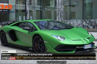 На дорогах Украины появилась лимитированная Ламборгини стоимостью в 500 тысяч долларов