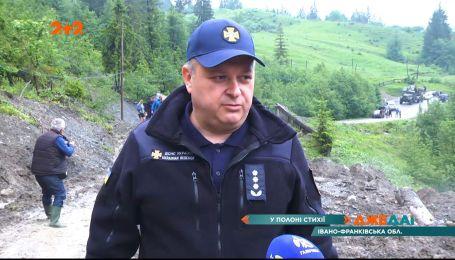 В Ивано-Франковской области три человека стали жертвами наводнения