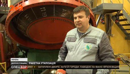 Чи має Павлоградський хімічний завод шанс на відновлення діяльності
