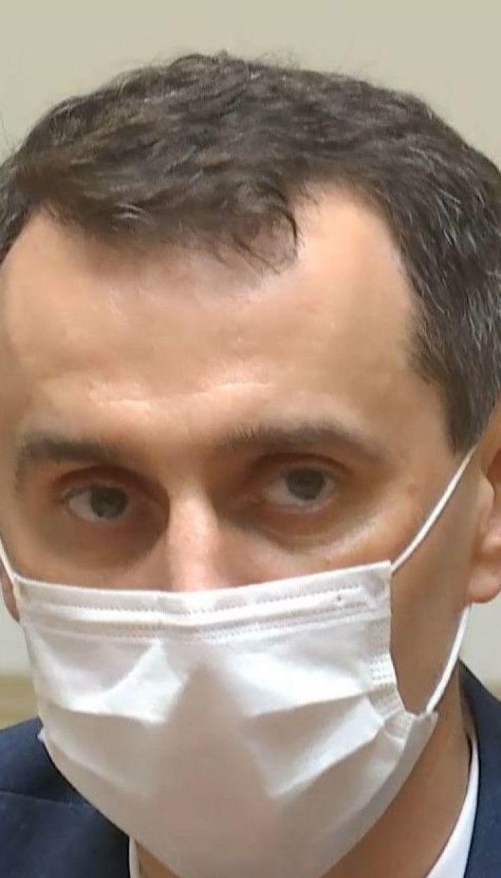 ВООЗ та ЄС надіслали українським медикам гуманітарний вантаж на мільйон євро