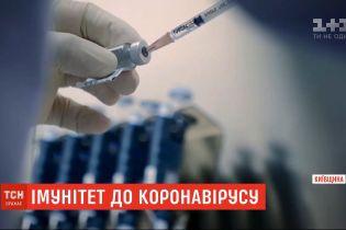 Як довго зберігається імунітет до коронавірусу - вчені оприлюднили нові дослідження