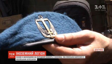 Як іноземці на Сході пліч-о-пліч з українцями боряться з російським агресором